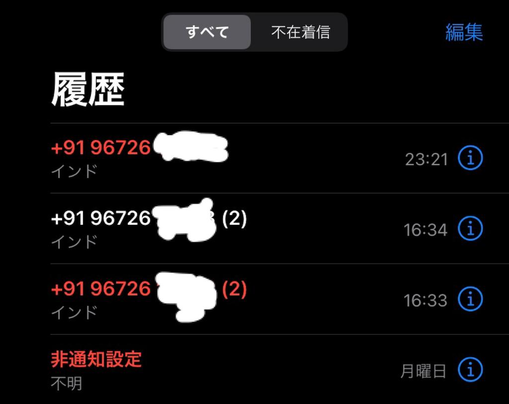 f:id:triforceyokohama:20210916182225p:image