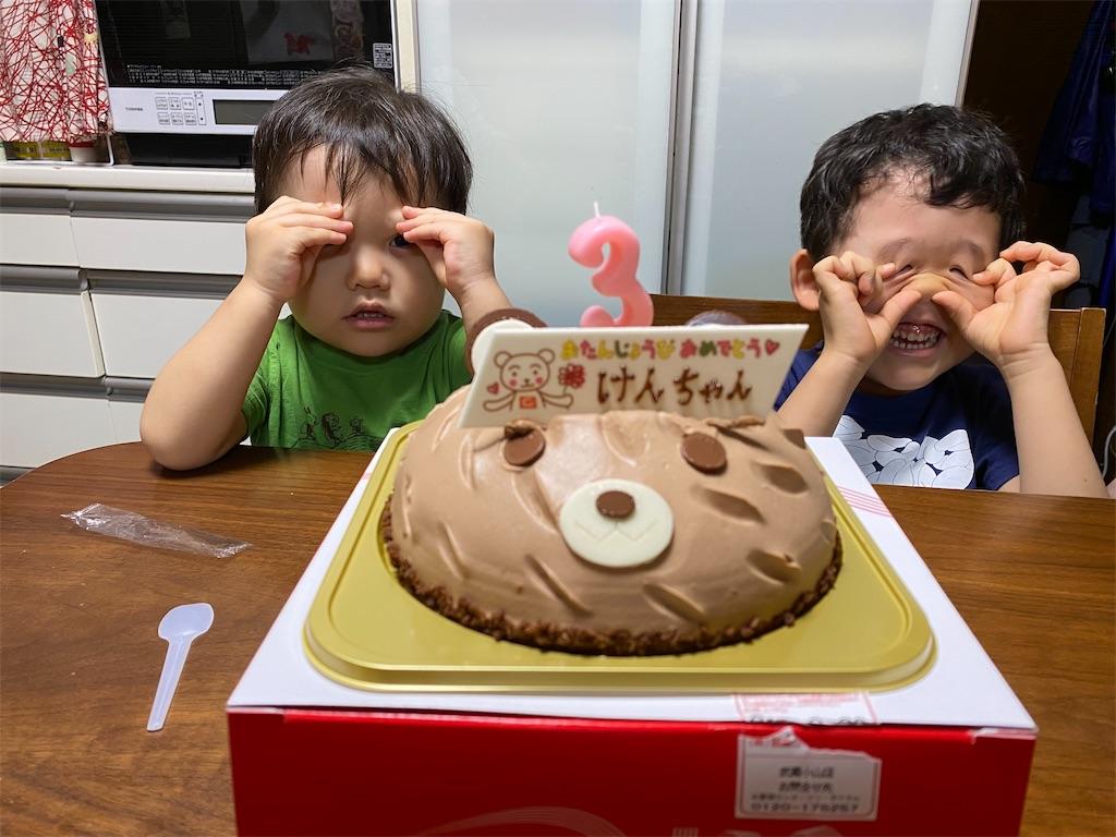 f:id:triforceyokohama:20210920215524j:image