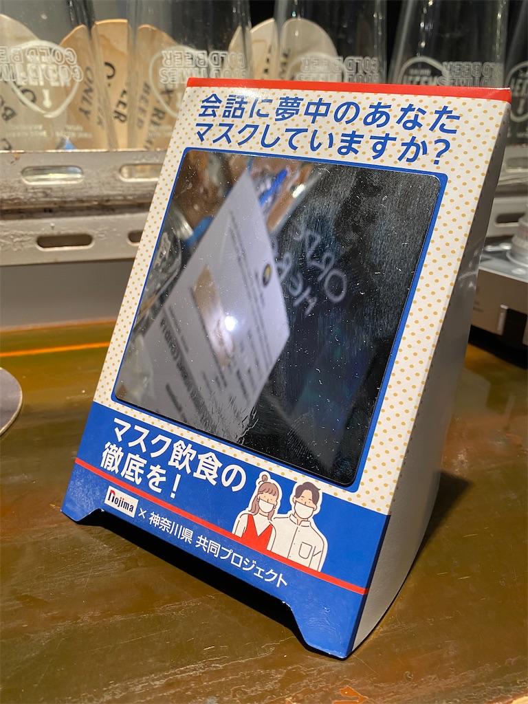 f:id:triforceyokohama:20211004221019j:image