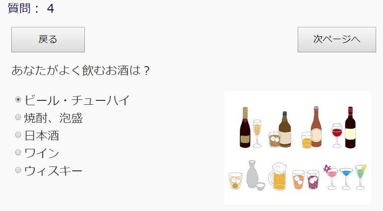 f:id:triliquor:20180214100820j:plain
