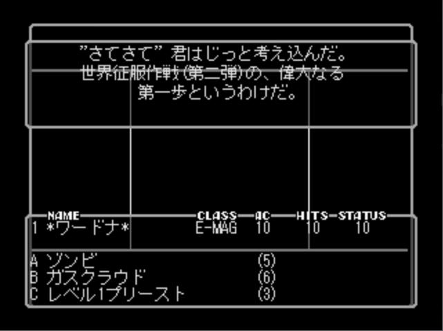 f:id:trillion-3934p:20200423224931p:plain