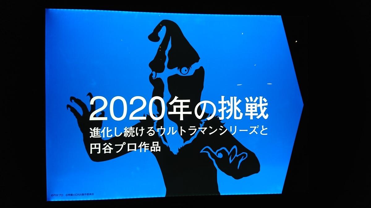f:id:trillion-3934p:20201012220632j:plain