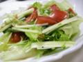 [食][サラダ]