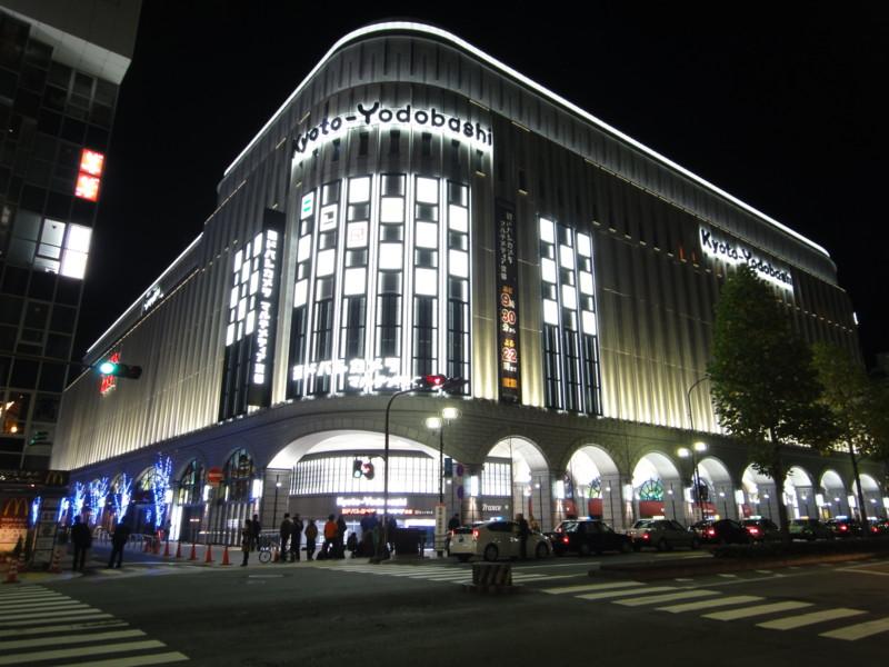 [ヨドバシ][ヨドバシカメラ][ヨドバシカメラ京都店][京都市]