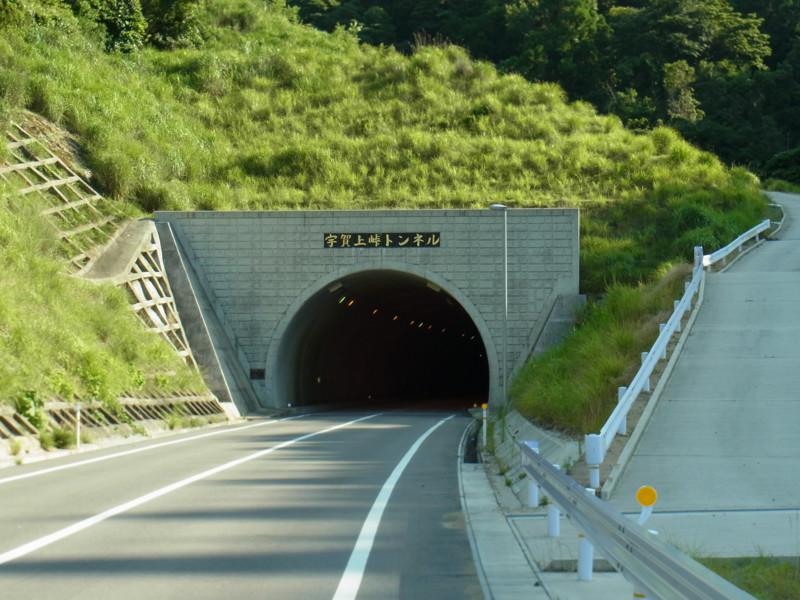 [宇賀上峠トンネル][下関市][豊浦町]