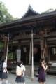 [金閣寺][京都市][京都][観光]