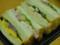 [食][サンドイッチ]