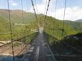 [奈良交通][八木新宮特急バス][八木新宮線][上野地][谷瀬の吊り橋]