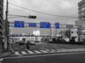 [京都][京都駅][京都市][撮り比べ][DSC-TX300V][パートカラー]