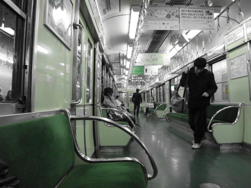 [京阪電車][DSC-TX300V][パートカラー]