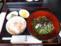 [京都][宇治][食][food]