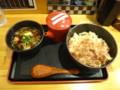 [かくや][麺類][麺][つけ麺][食][food]