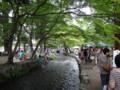 [上賀茂神社][上賀茂手づくり市][手づくり市][京都][京都市]