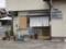 [うえだ][手打ち][食][うどん][麺][麺類][宇治市][京都]
