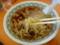 [三条市][新潟][いこい食堂][ラーメン][麺][麺類][食][中油ラーメン]