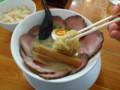 [ラーメン][城陽市][俺のラーメン][あっぱれ屋][食][麺][麺類]