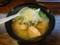 [食][ラーメン][京都][七福神][麺屋七福神]