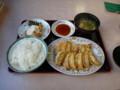 [食][中華][餃子][餃子の王将][food]