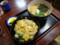 [food][食][うどん][招楽][京都]