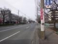[熊本市][健軍][健軍東][健軍東小学校][KUMAMOTO][KENGUN]