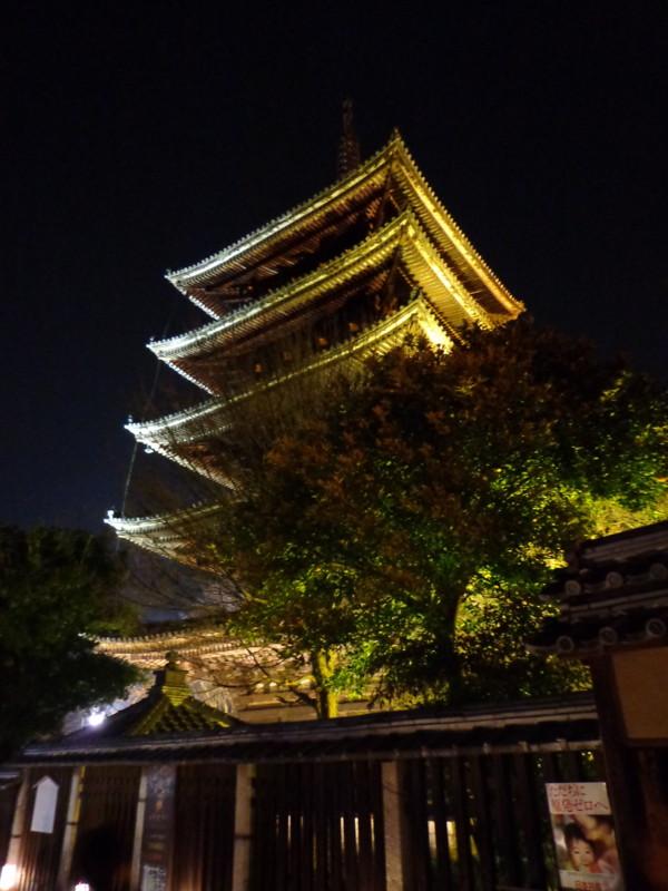 [京都][東山][花灯路][夜][夜景]