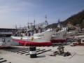 [福井県][越前漁港][港][観光][旅][漁船][丹生郡][越前町]