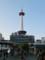 [京都][京都タワー][京都駅][京都市][撮り比べ][Casio][カシオ]