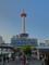 [京都][京都タワー][京都駅][京都市][撮り比べ][Casio][カシオ][HDR][ハイダイナミックレン]