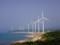 [島根県][江津市][風力発電][風車][windpower][generation][windmill]