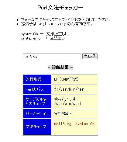 f:id:trinity777:20091102225546j:image