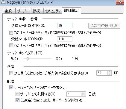 f:id:trinity777:20110220202536p:image