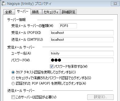 f:id:trinity777:20110220202537p:image