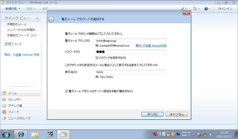 f:id:trinity777:20110220202538p:image