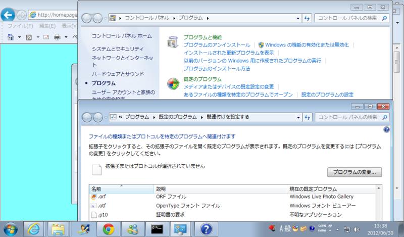 f:id:trinity777:20120630164148p:image