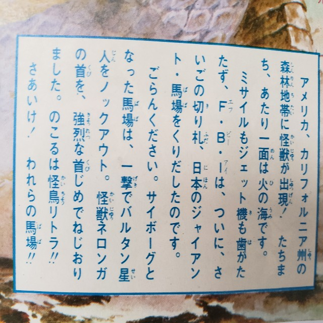 f:id:trio_kaitori:20210330124721j:image
