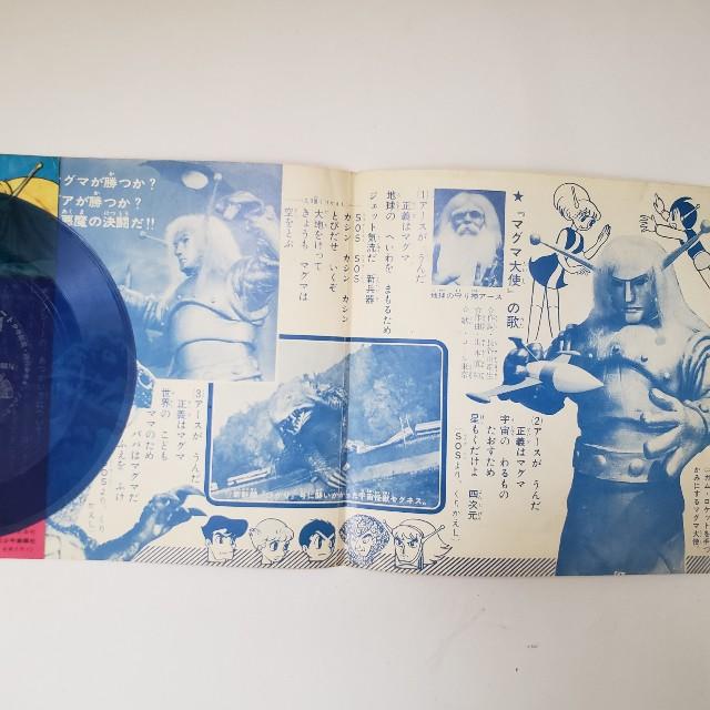 f:id:trio_kaitori:20210330190321j:image