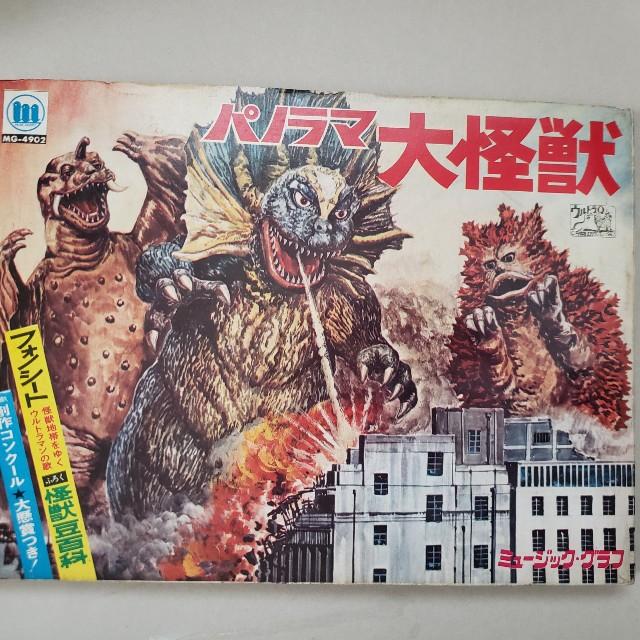 f:id:trio_kaitori:20210401153643j:image