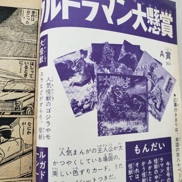 f:id:trio_kaitori:20210409095809j:image