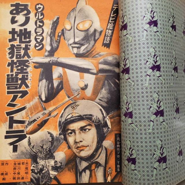 f:id:trio_kaitori:20210411171425j:image