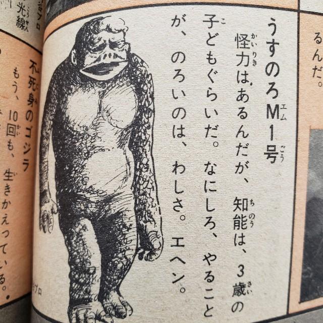 f:id:trio_kaitori:20210412164047j:image