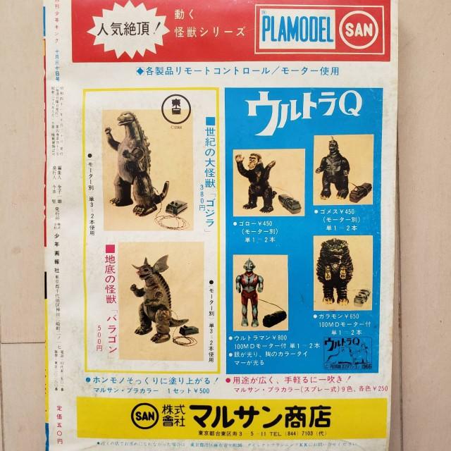 f:id:trio_kaitori:20210412164734j:image