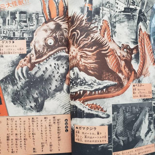 f:id:trio_kaitori:20210415115806j:image