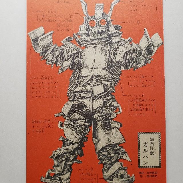 f:id:trio_kaitori:20210415185209j:image