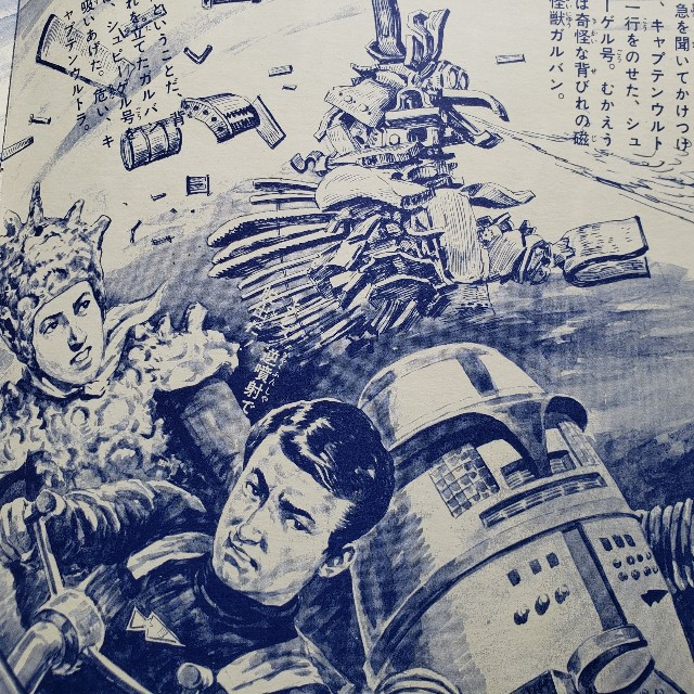 f:id:trio_kaitori:20210416143208j:image