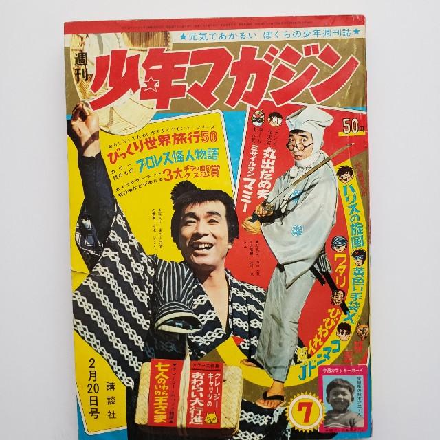 f:id:trio_kaitori:20210417003316j:image
