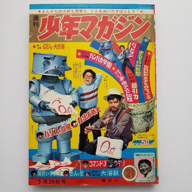 f:id:trio_kaitori:20210417003350j:image