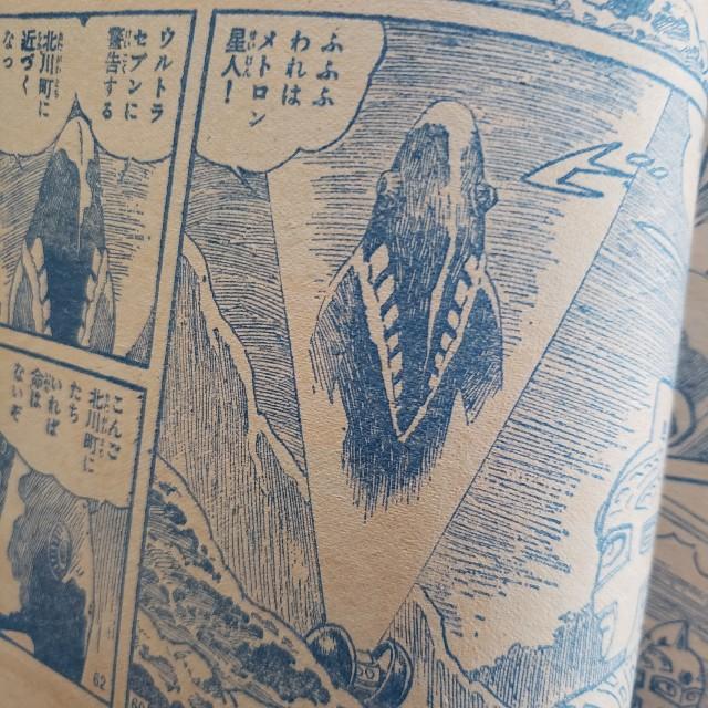 f:id:trio_kaitori:20210419173806j:image
