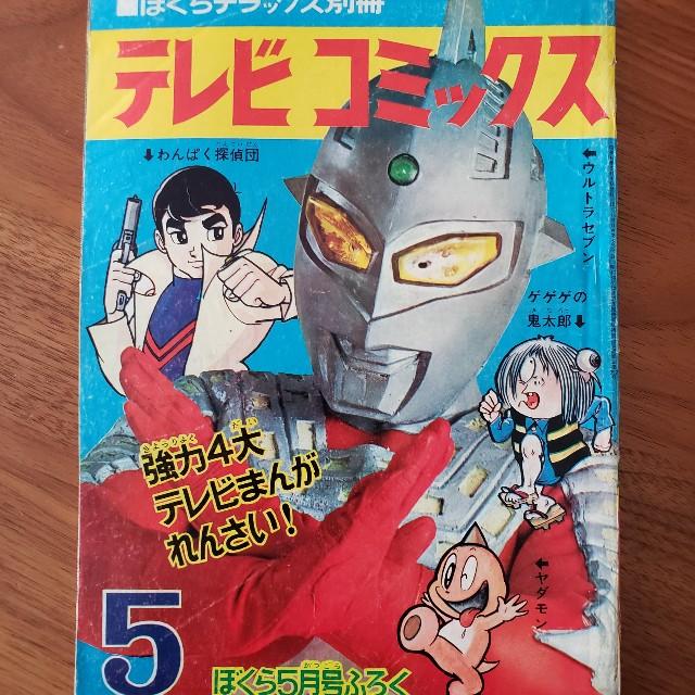 f:id:trio_kaitori:20210420110430j:image