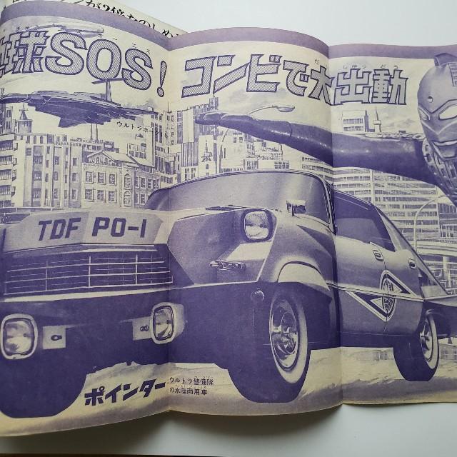 f:id:trio_kaitori:20210423010840j:image