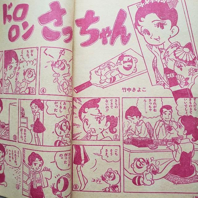 f:id:trio_kaitori:20210424111423j:image